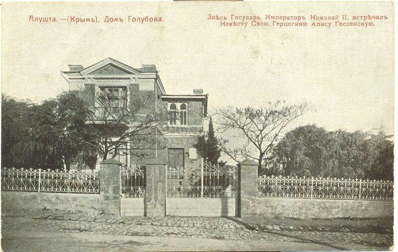 Крымская открытка 1.jpg