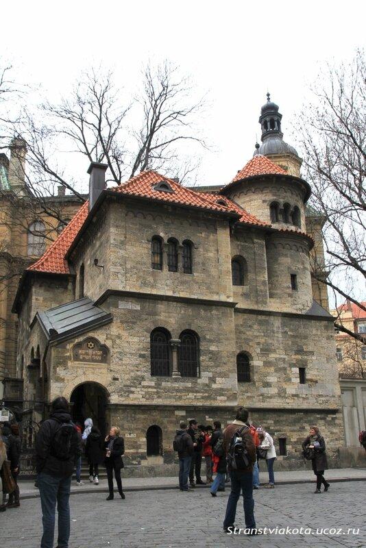 Прага, Йозефов