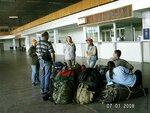 Аэропорт Черемшанка. Airport Cheremshanka.
