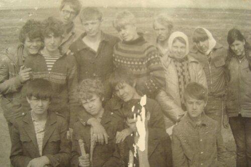 Археологичка,САЭ-1982