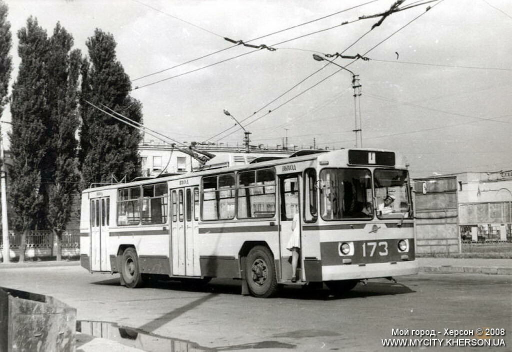 Херсонский троллейбус