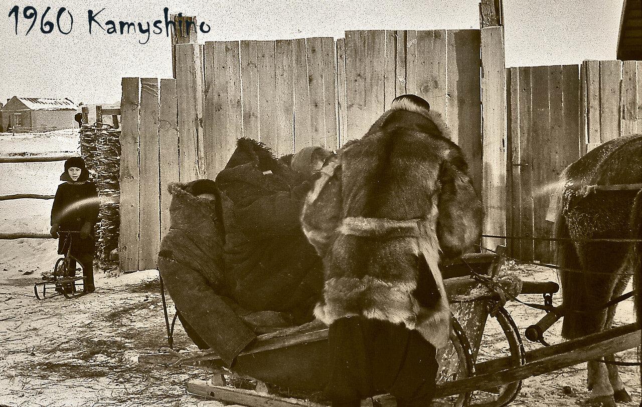 3. Камышино. 1960. Сани большие и маленькие