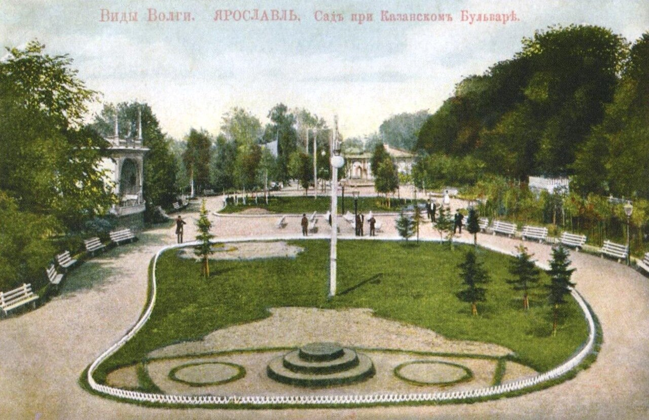 Сад при Казанском бульваре.