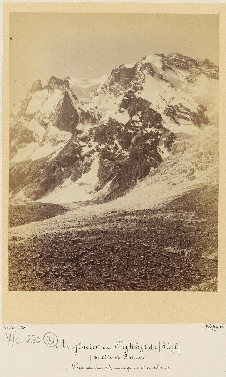 На леднике Шхельдинский (Адыл)