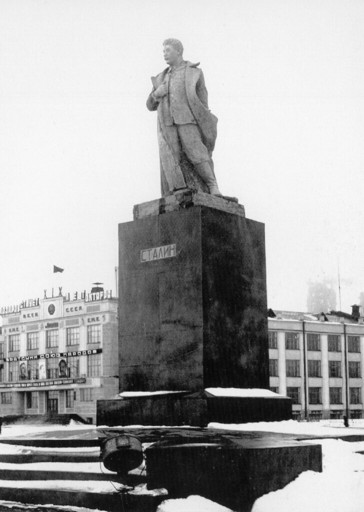 Монумент И.В.Сталина,1936 г.