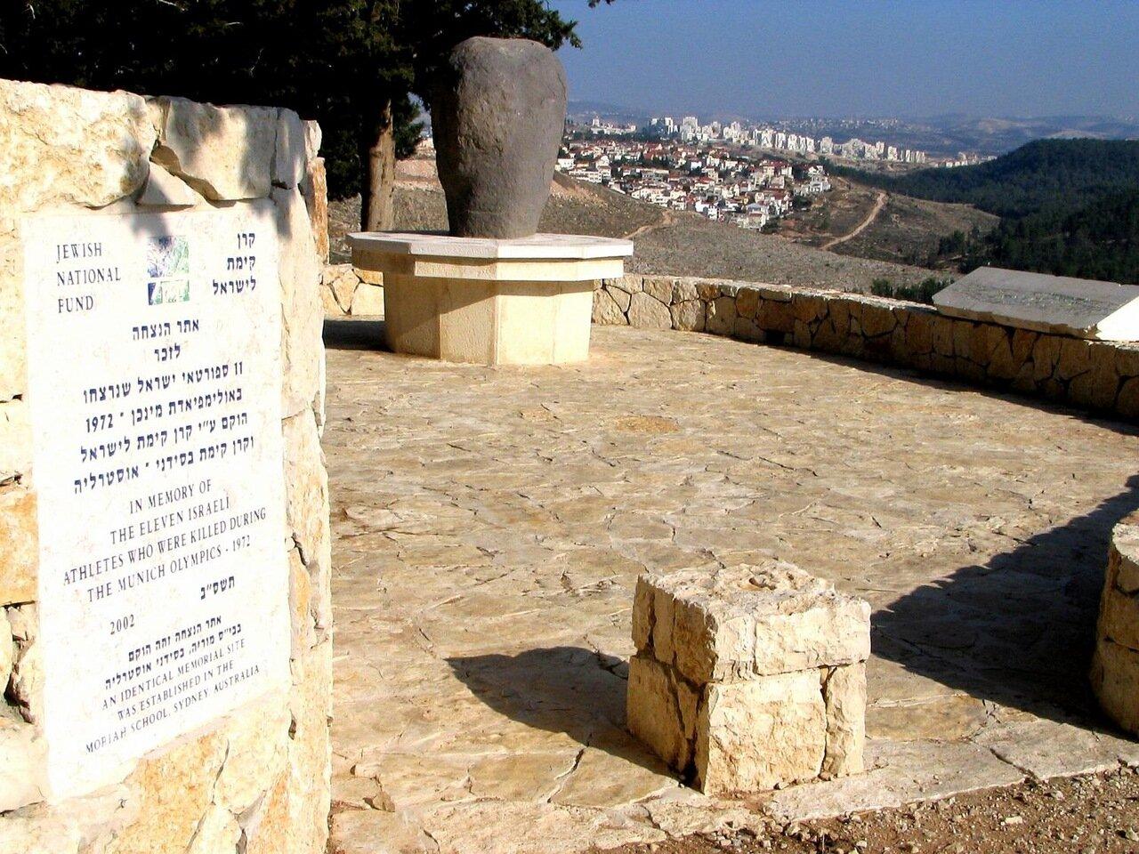 Мемориал памяти жертв теракта в Бен-Шеменском лесу в Израиле