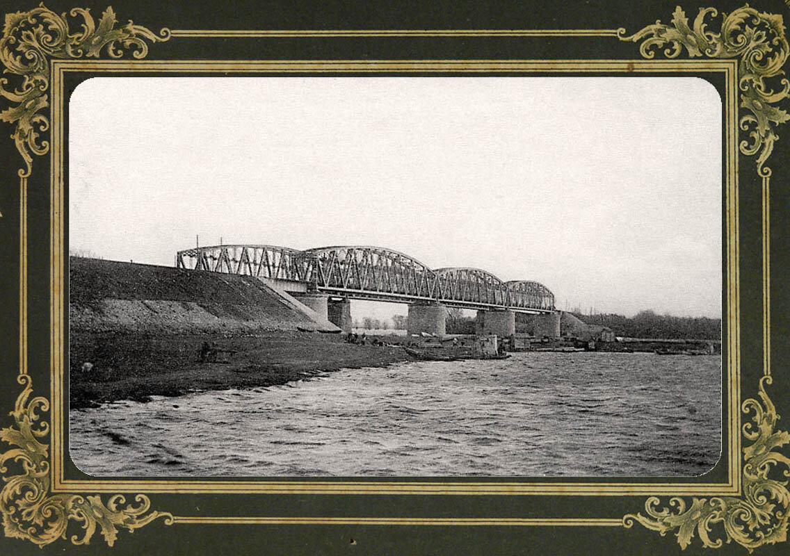76. Мостъ черезъ Самарку