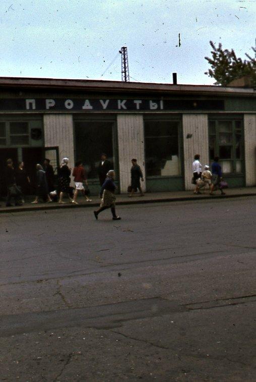 Магазин «Продукты» в Москве