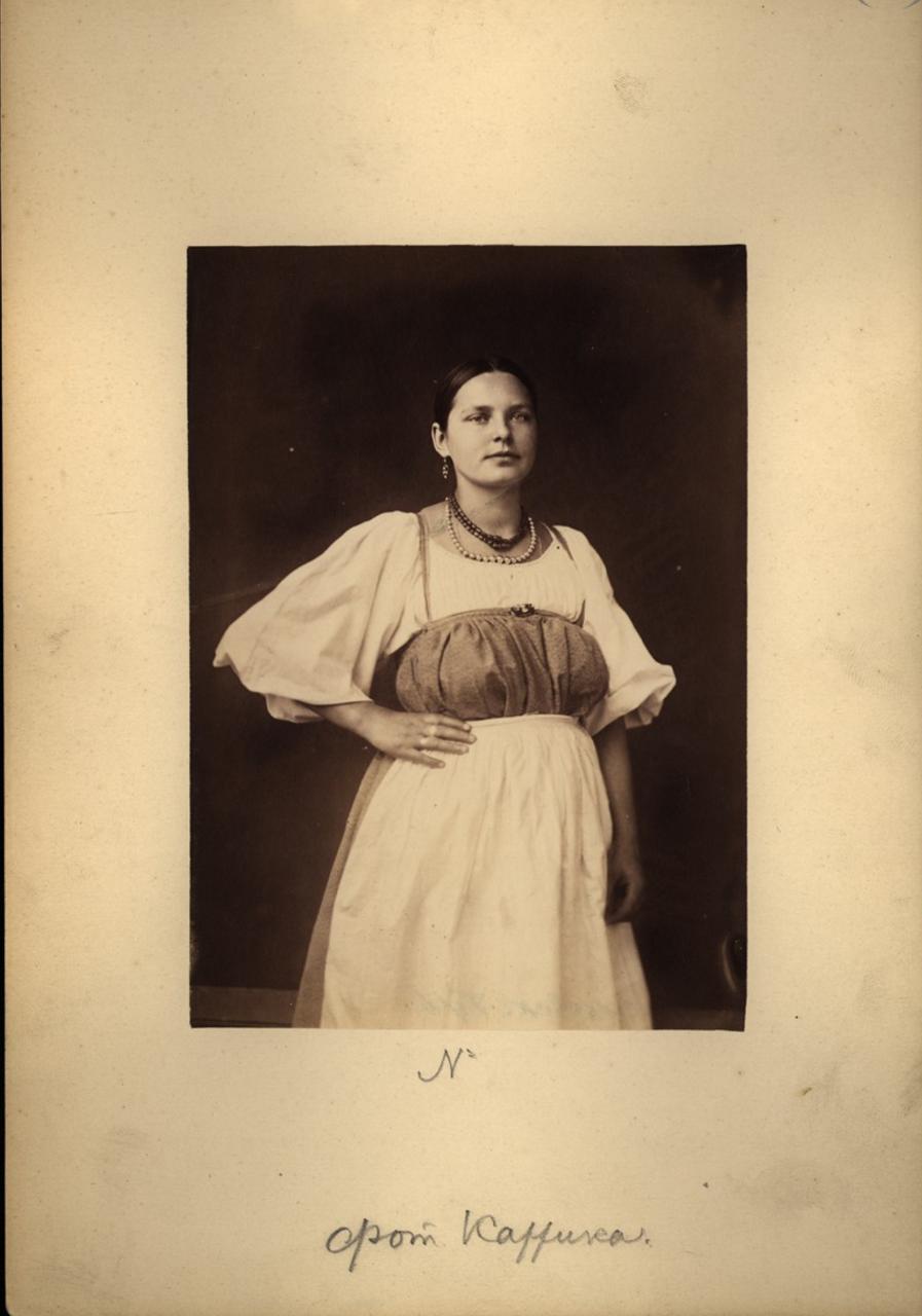 Русская красавица. 1870-е