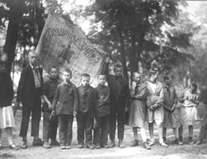 Знамя Позора для отстающих пионеров, 1930-е