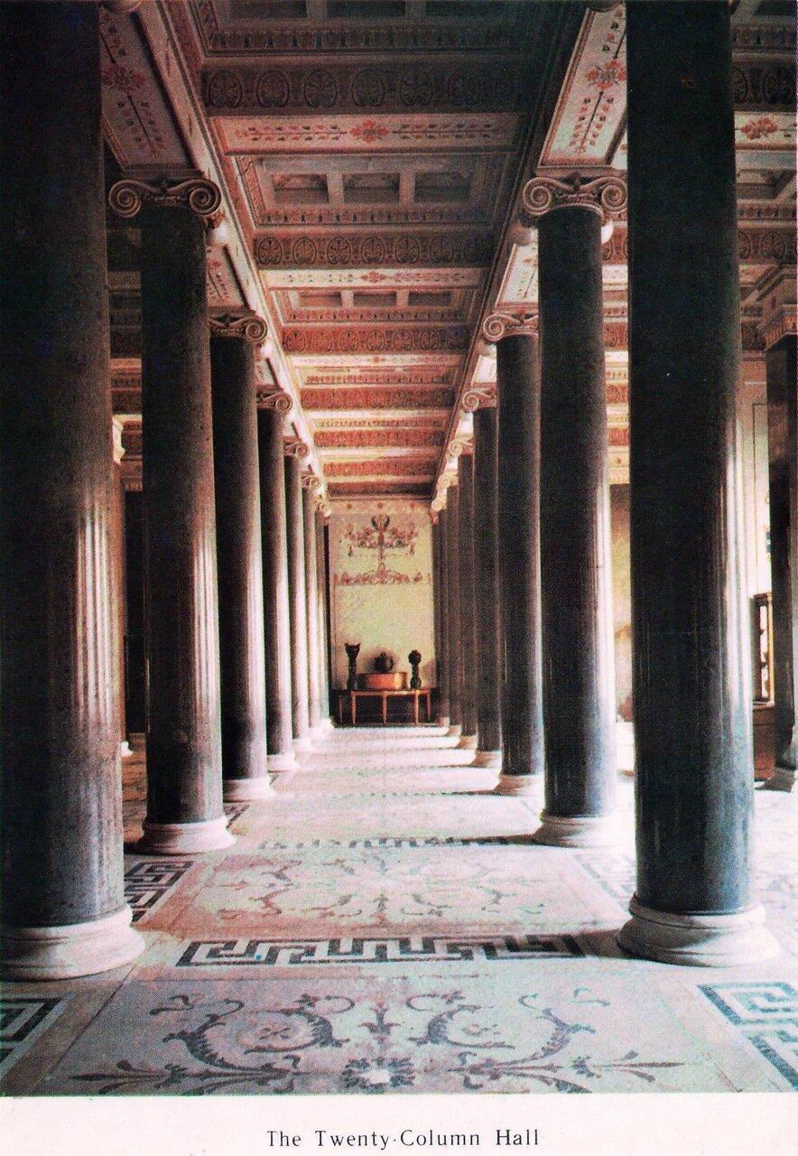 Двадцатиколонный зал в Новом Эрмитаже