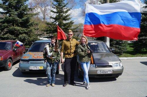 Автопробег, флаги, наряды, машинки