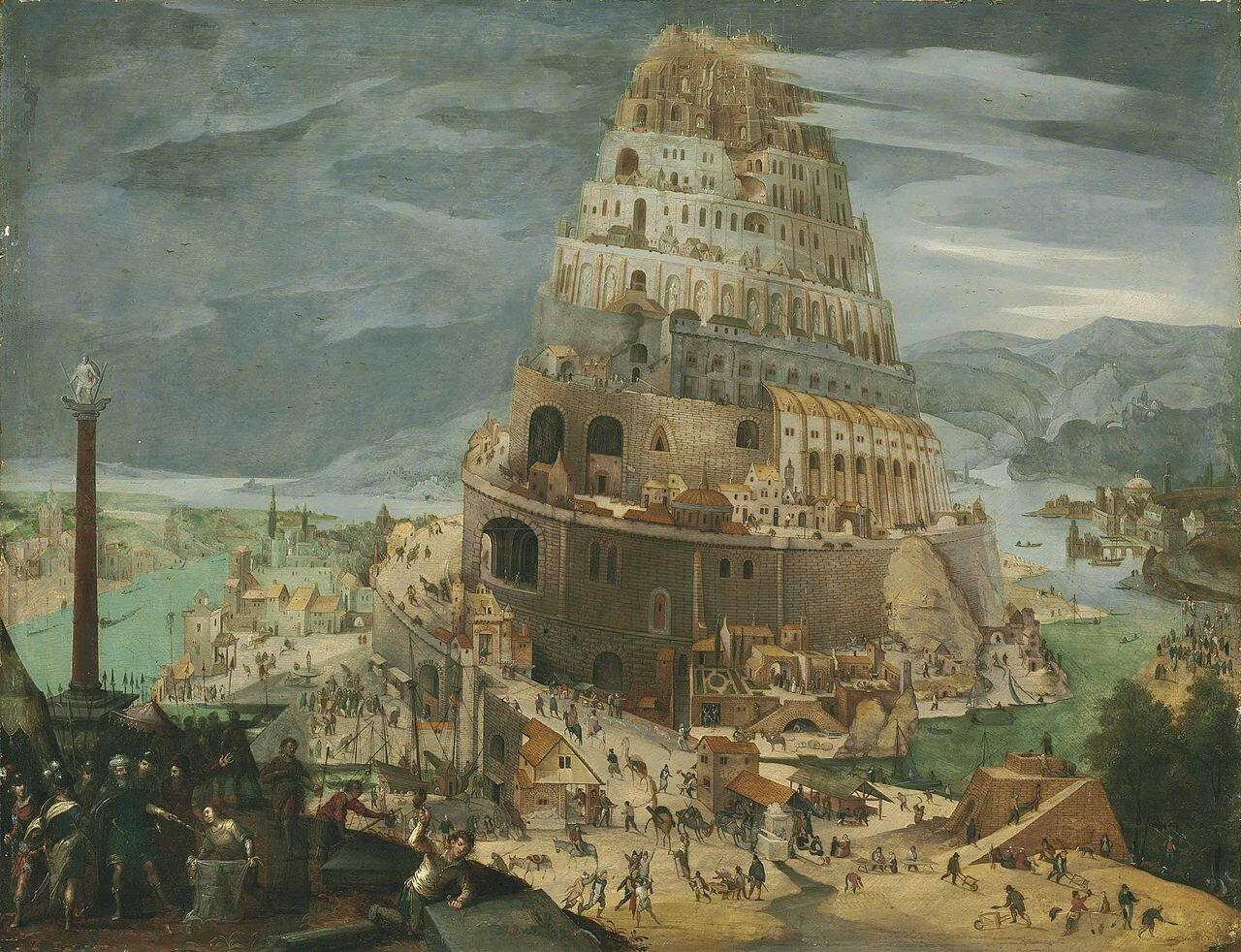 1280px-Abel_Grimmer_-_De_toren_van_Babel 1604.jpg