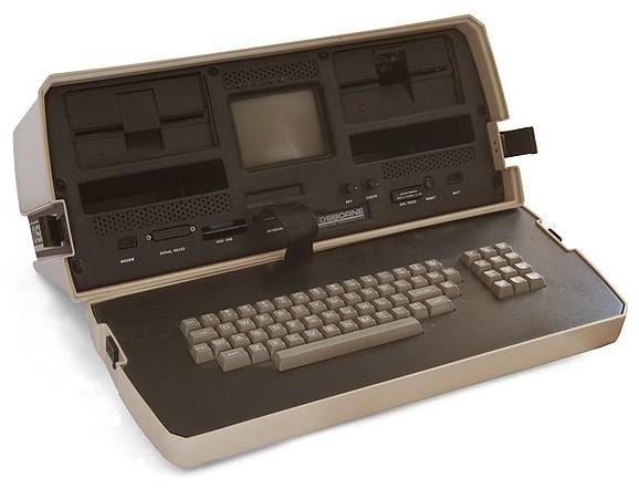 Самый первый ноутбук