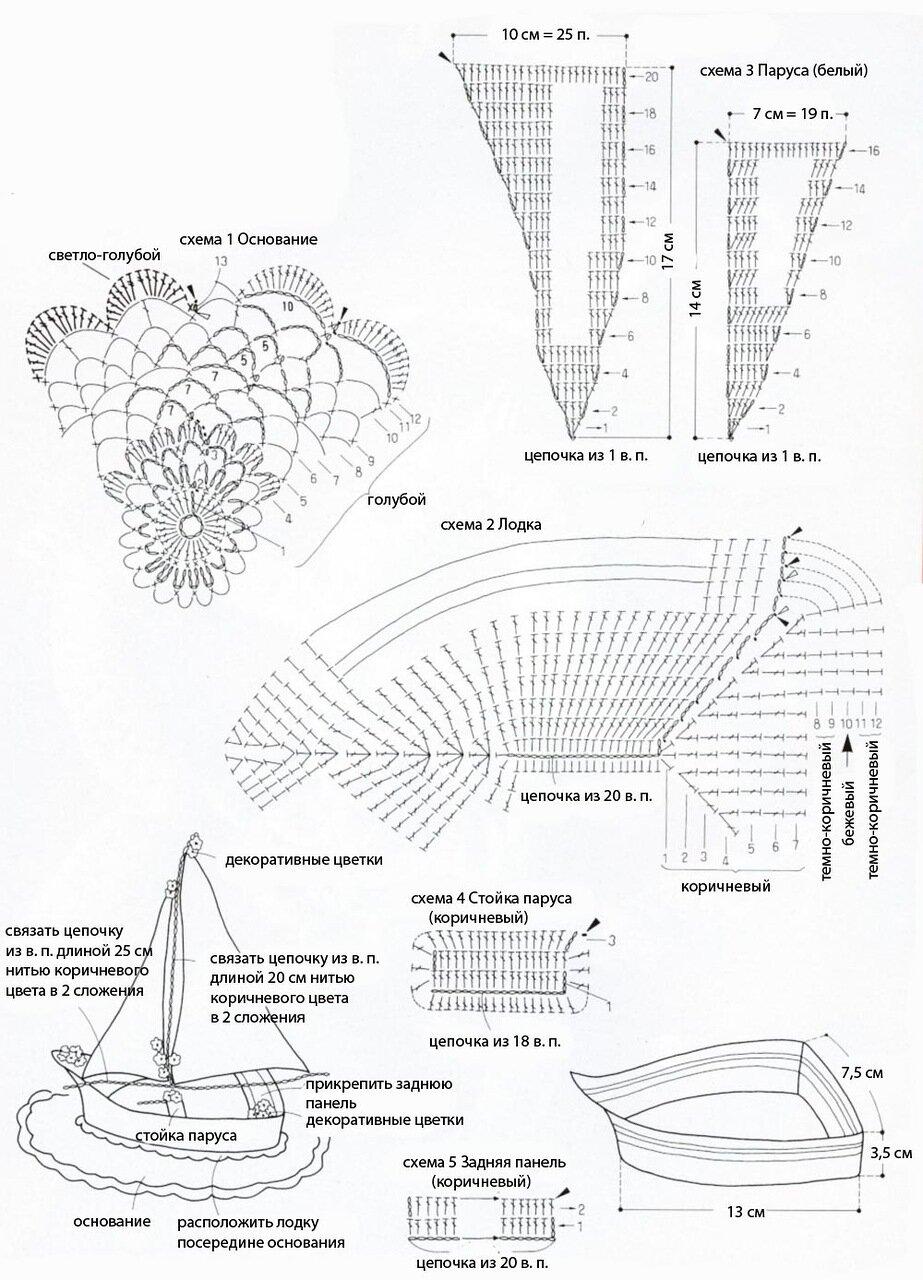 Крючком схемы поделки 48