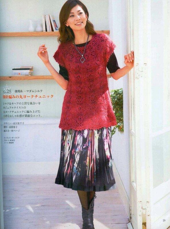 Knit Crochet Mrs 2010-2011 Autumn & Winter