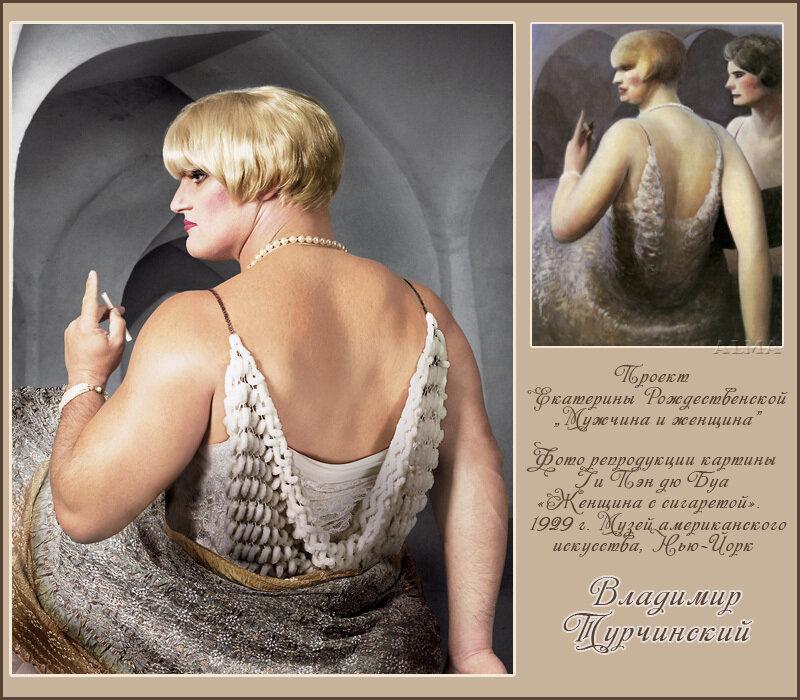 http://img-fotki.yandex.ru/get/6427/121447594.308/0_bc4c6_d2e0a7f5_XL.jpeg.jpg