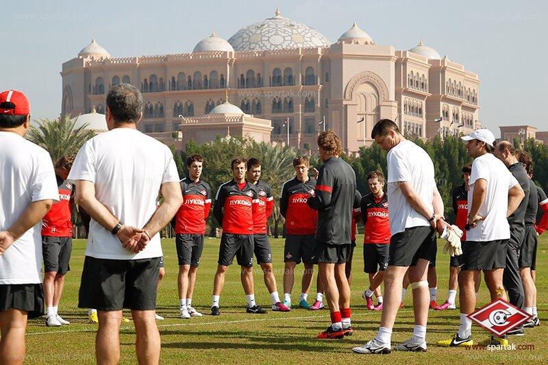 Первая тренировка «Спартака» в Абу-Даби (Фото)