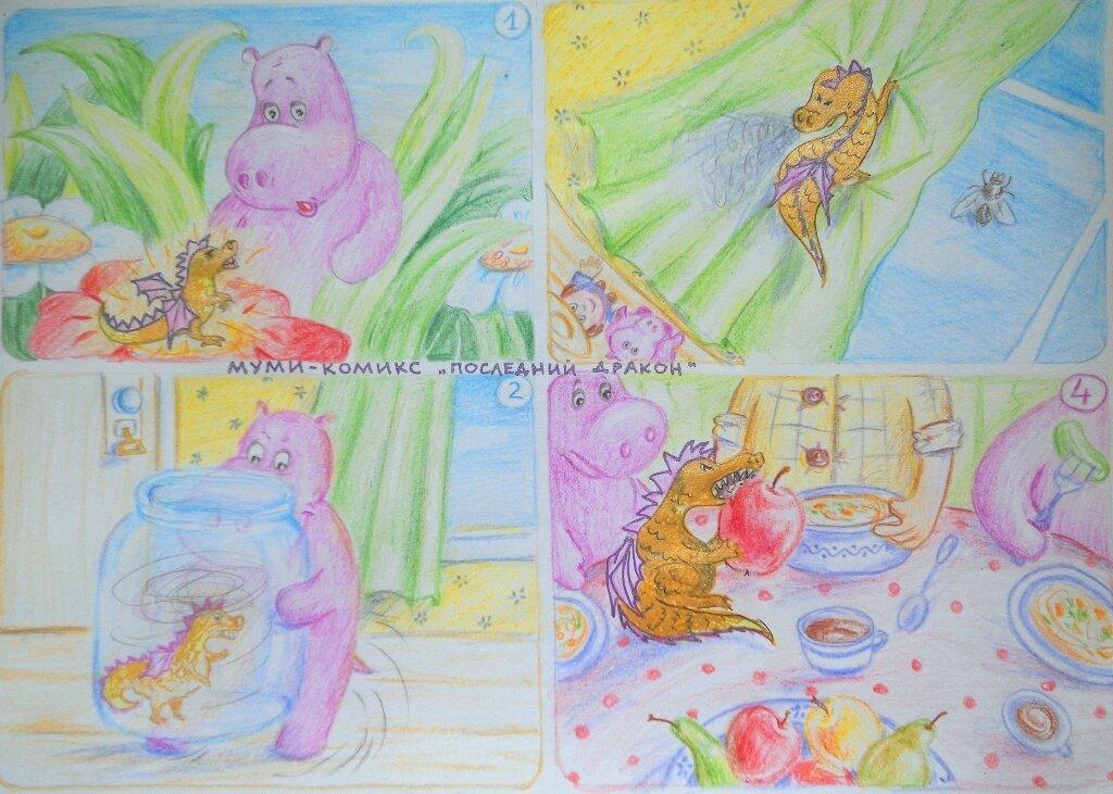 2 апреля - Международный день детской книги)