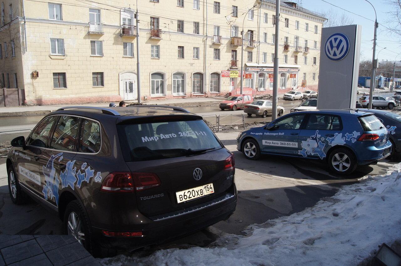 Миравто - продажа автомобилей volkswagen, opel, chevrolet, kia, chery, lada в набережных челнах