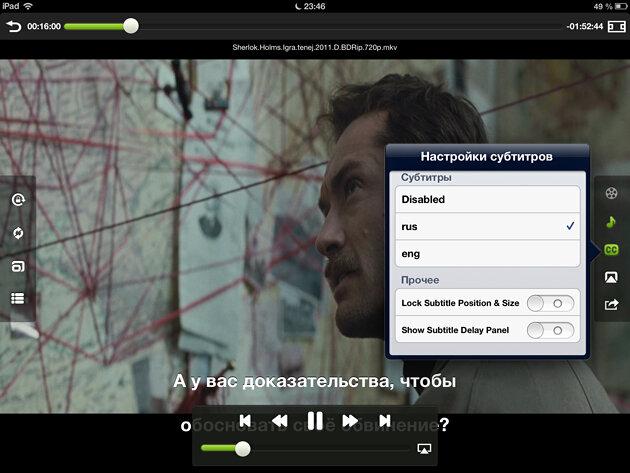 Как скачать или смотреть фильмы любого формата онлайн на iPhone или iPad