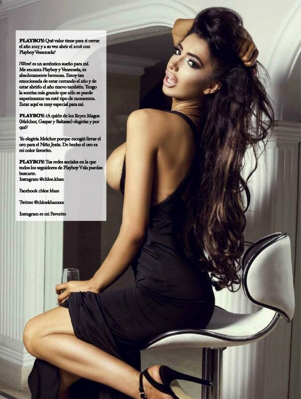 Хлое под елкой Miss December 2015 Venezuela Chloe Khan in Playboy