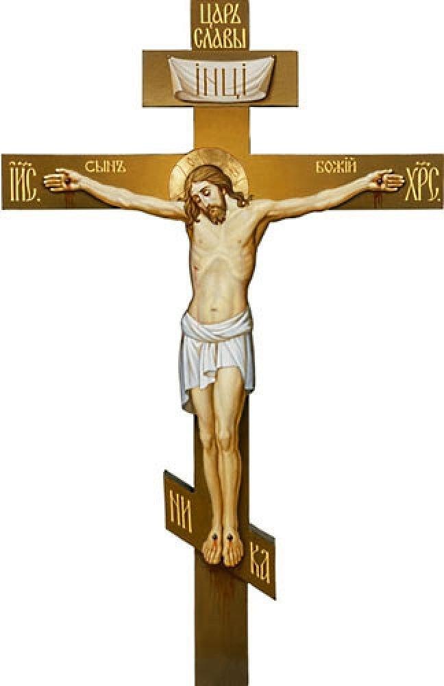 Господь, распятый на кресте