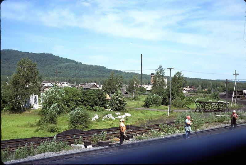 Станция «Тайга»