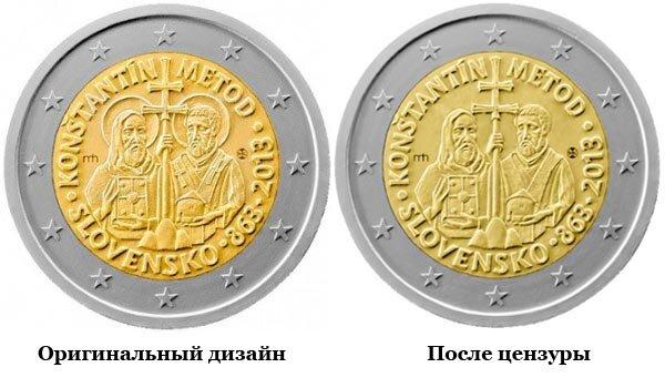 Религия на монетах того нумизмат россия каталог цена монет 2016