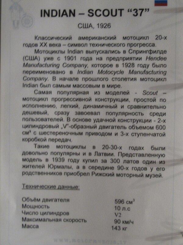 http://img-fotki.yandex.ru/get/6427/3027683.5/0_8f128_cc59e387_-1-XL.jpg