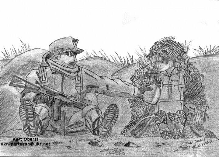 Украинские снайперы на привале в Крыму