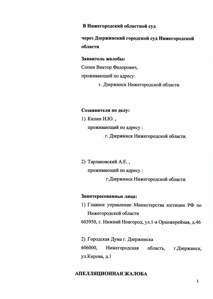 http://img-fotki.yandex.ru/get/6427/31713084.4/0_bdc07_39f8ba17_XXL.jpeg.jpg