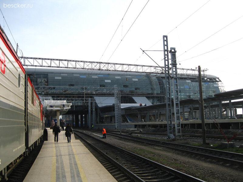 Адлерский вокзал