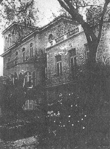Вилла Б. П. и В. А. Ярошенко в Италии. Фотография начала 20 века. Из фондов музея-усадьбы художника Н. А. Ярошенко