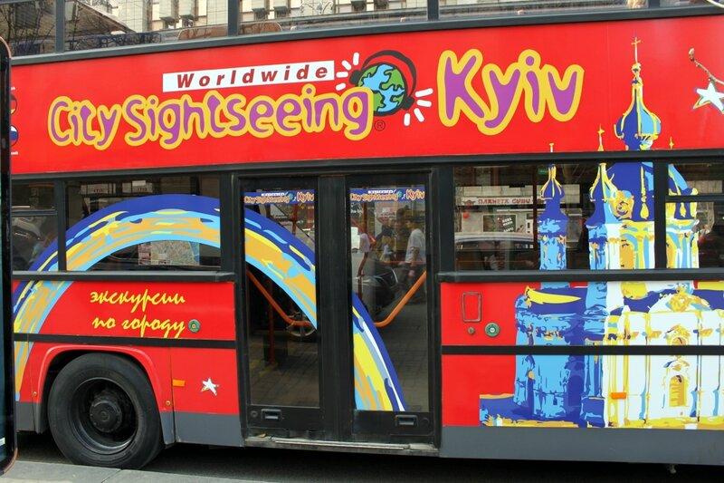 Киевский экскурсионный автобус