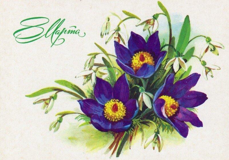 Рисуем открытку с цветами 381