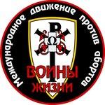 Logo_ru_black.jpg