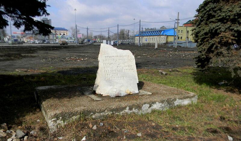 На площади Павших революционеров - памятный знак о том, что когда-нибудь здесь будет памятник.