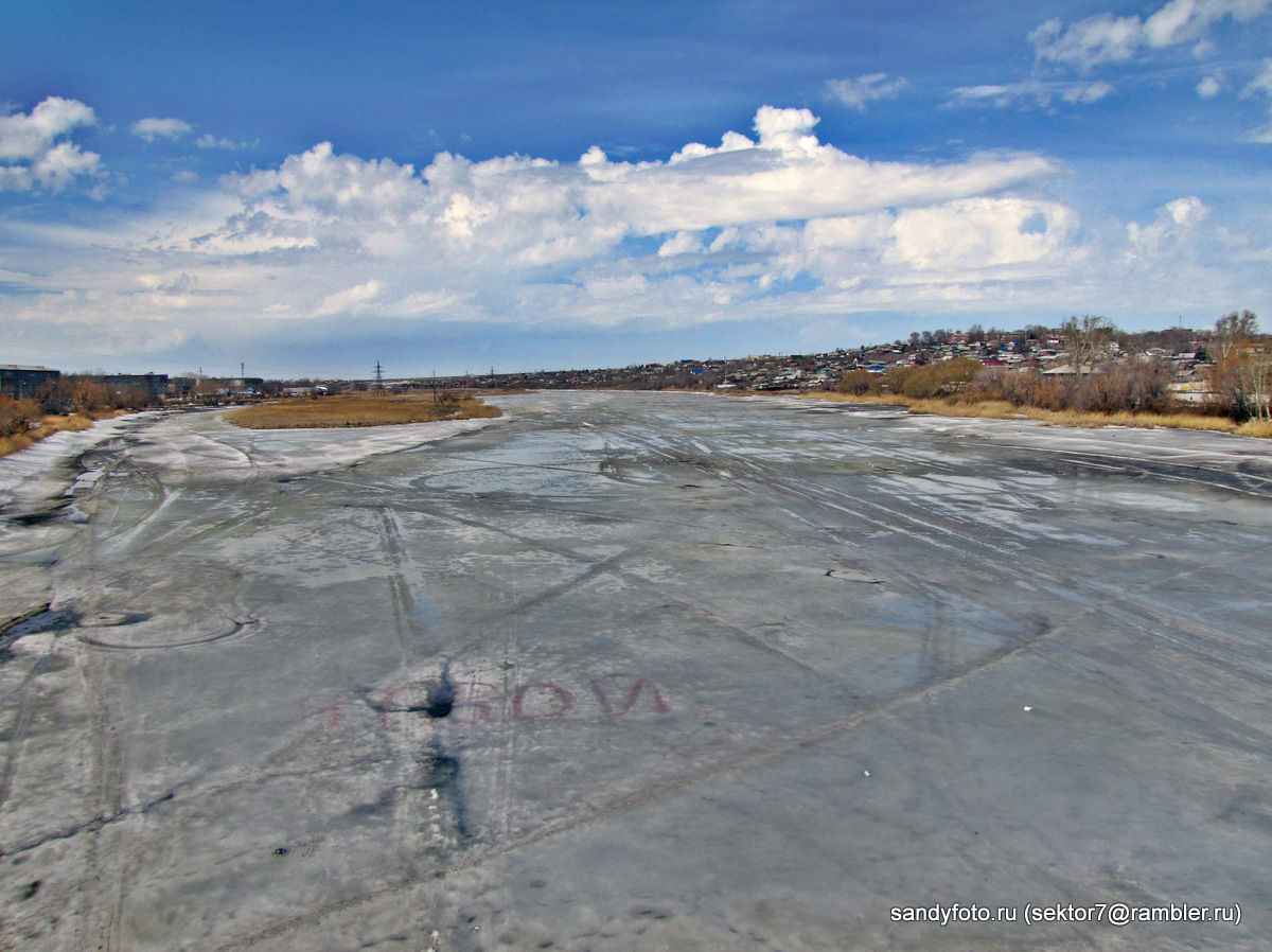 8 апреля, состояние льда на реке (Троицк, Челябинская область)