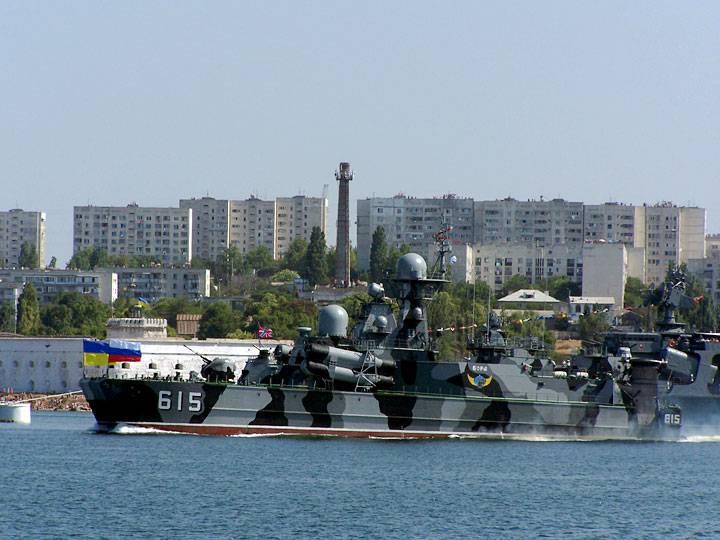 Ракетный корабль «Бора»