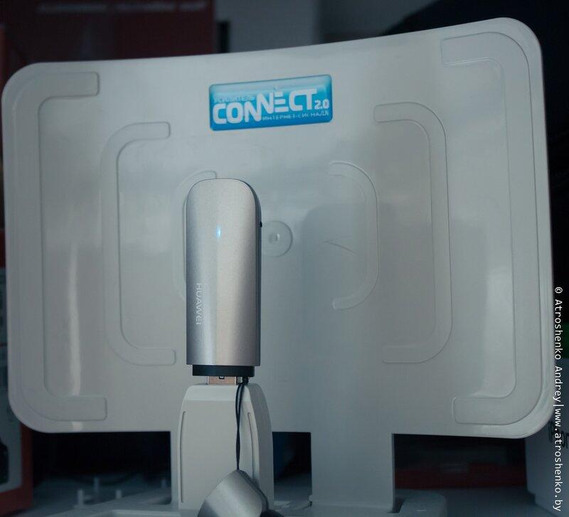 мобильный интернет сео специалиста в минске