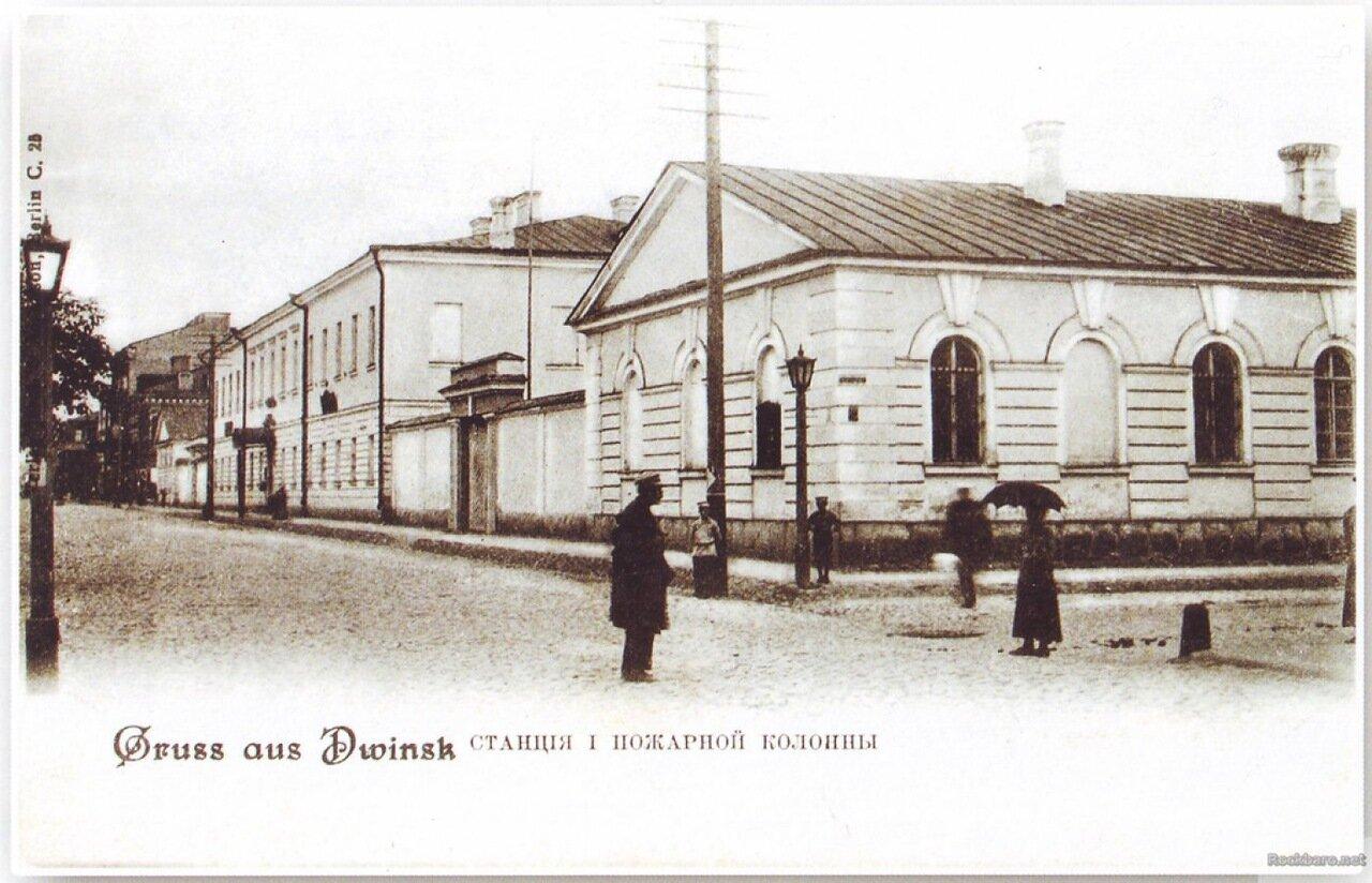 Станция пожарной колонны