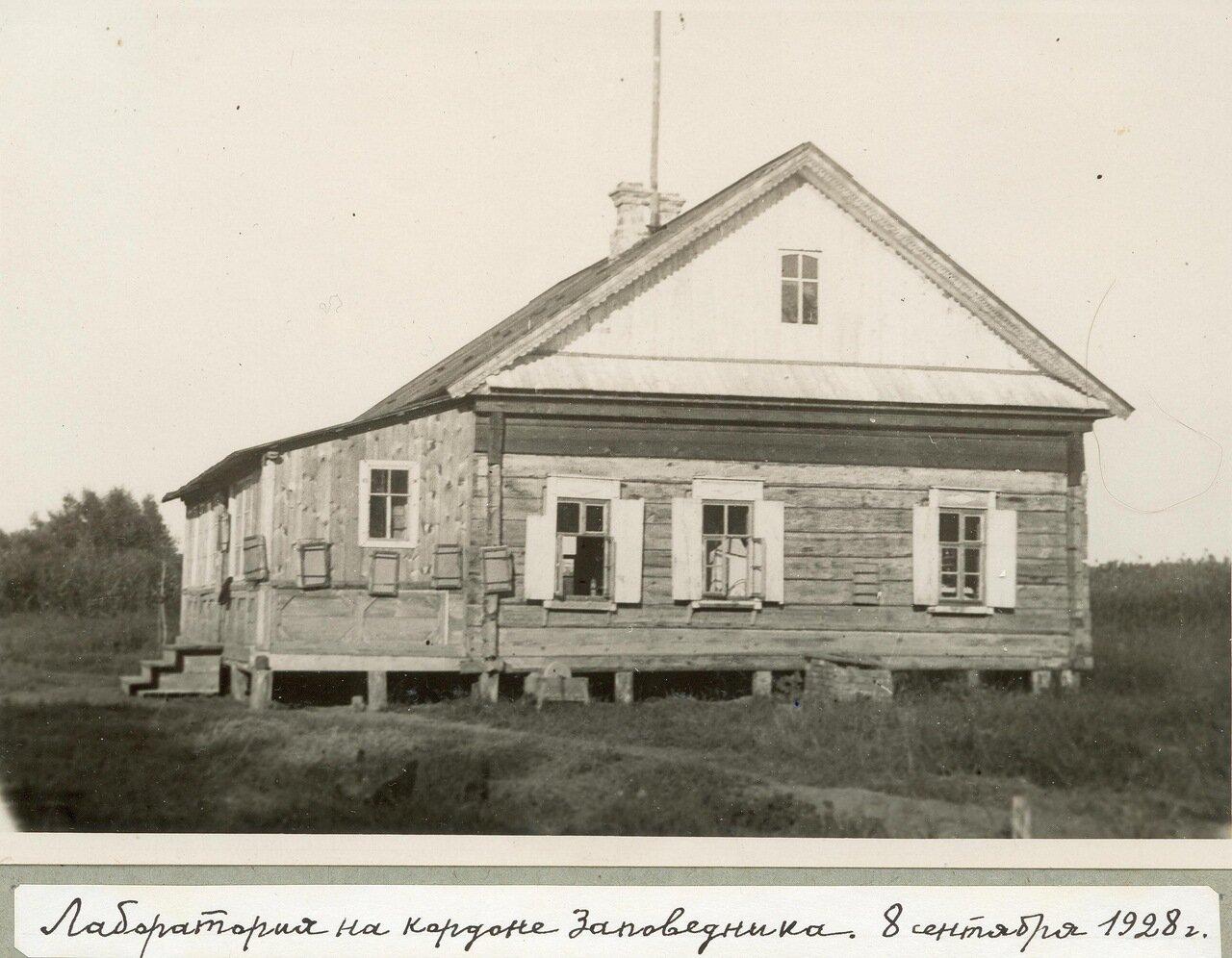 1928 09-08