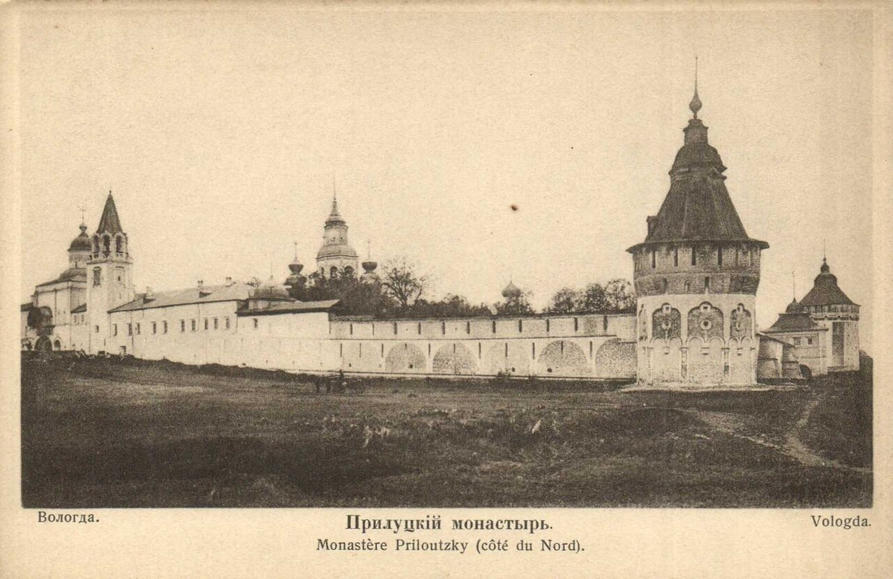 Прилуцкий монастырь
