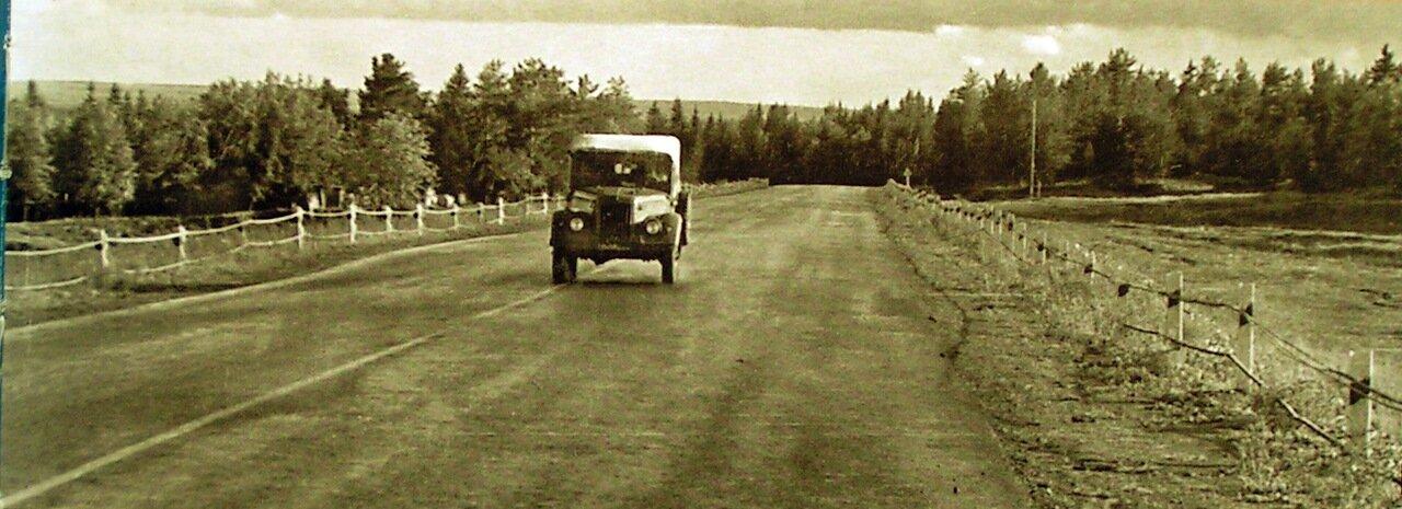 Одна из первых современных дорог.