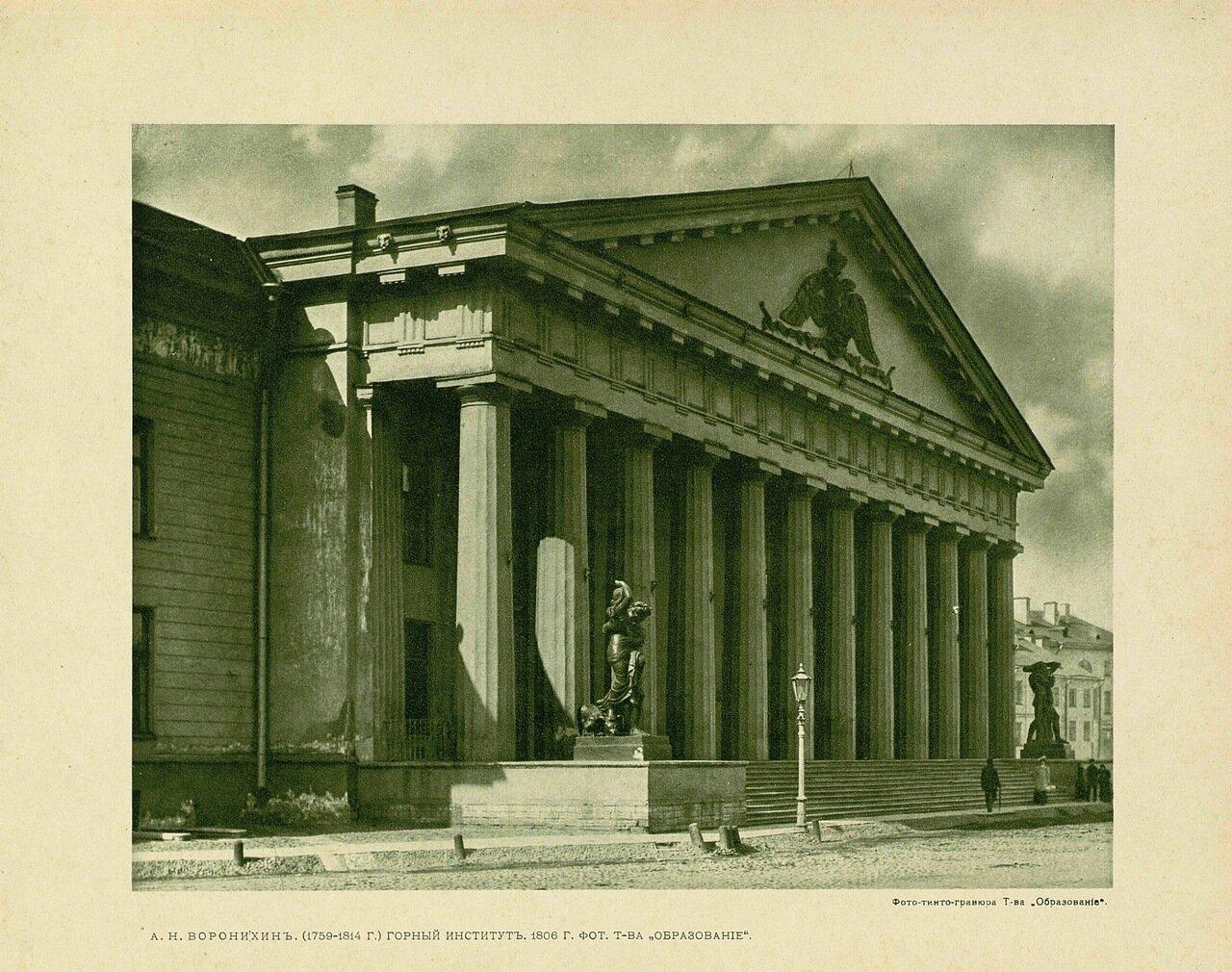 Санкт петербург конца хiх века