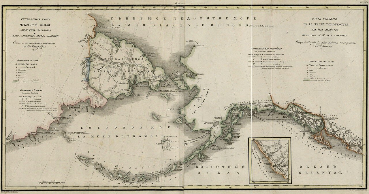 58. Чукотская Земля, Алеутские острова и Северо-Западный берег Америки. 1826