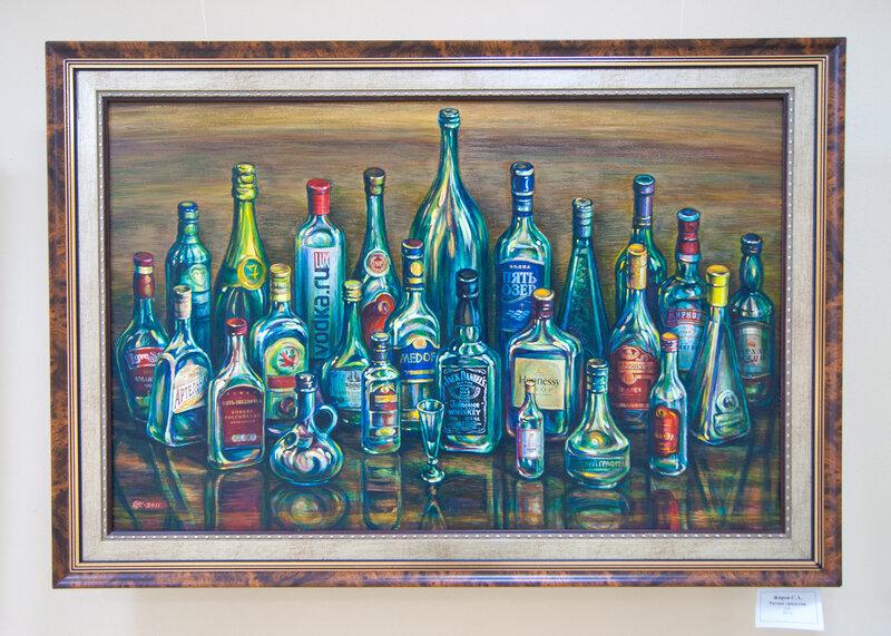 Выставка Сергея Жирова