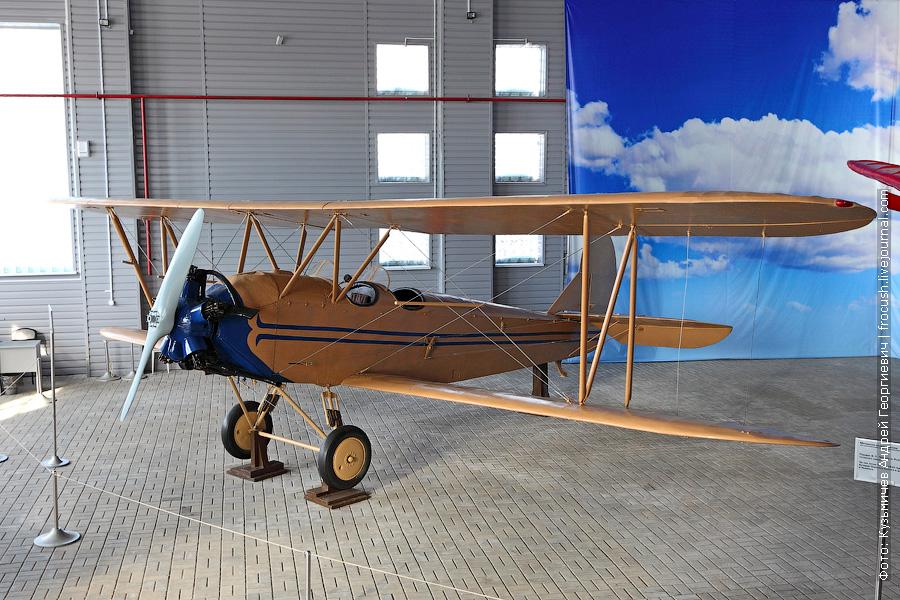 Чкаловский самолет По-2