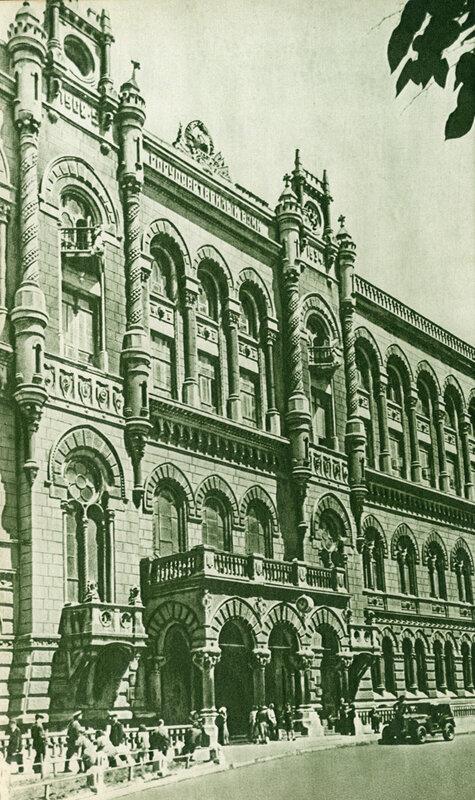 Будинок Державного банку на вулиці 25 Жовтня.